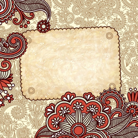 traditional french: grunge vintage template