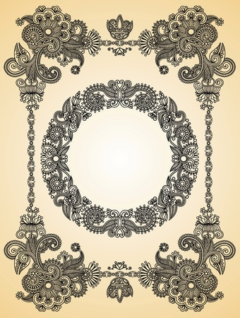 Vintage frame. To see similar, please visit my gallery Stock Vector - 11189642