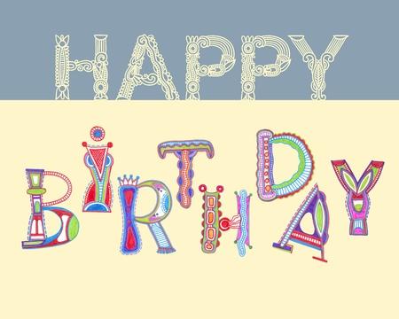 happy birthday Stock Vector - 11189732