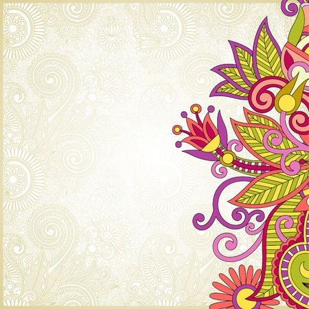 floral ornate background with place for your text  Stock Vector - 11189687