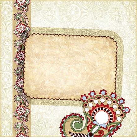 copertina libro antico: grunge modello d'epoca Vettoriali