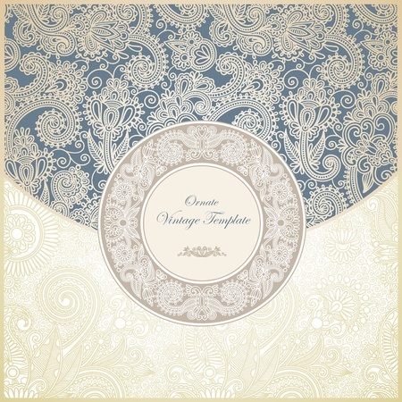 royal invitation: vintage template