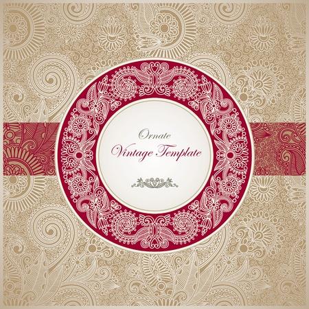 aristocratically: vintage template