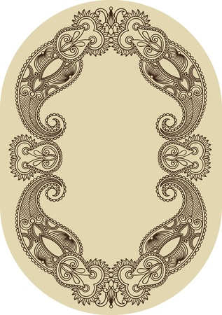 ornate vintage frame  Stock Vector - 11638762