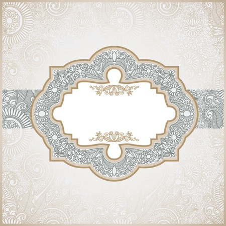 vintage template  Stock Vector - 11638799