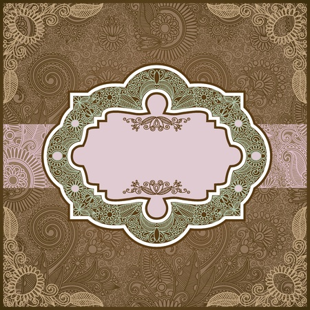 vintage template Stock Vector - 11639065