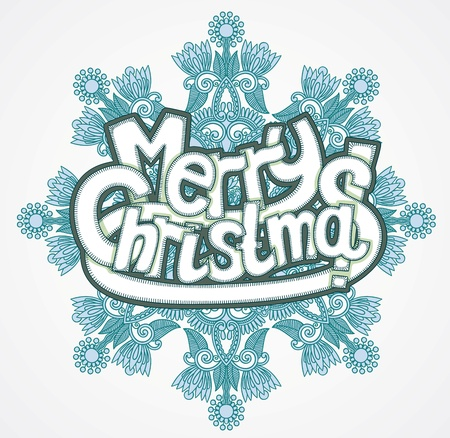 Merry christmas letters in snowflake background  Stock Vector - 11638829