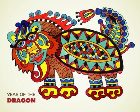 hand draw sketch unique dragon, symbol of 2012 year. Ukrainian traditional style.  Vector