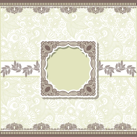 Vintage template with floral background  Stock Vector - 11638849