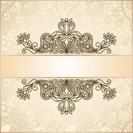 vintage template  Stock Vector - 11638894