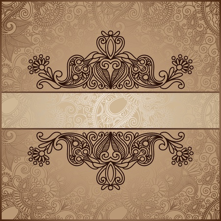 Vintage template with floral background  Stock Vector - 11639010
