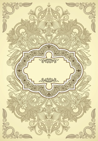 antique wallpaper: Vintage frame
