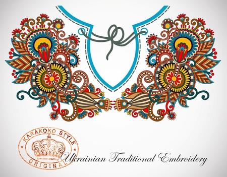 Broderie décolleté de la mode tendance traditionnelle ukrainienne