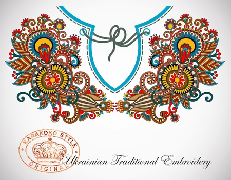 kashmir: Neckline embroidery fashion  Ukrainian traditional pattern