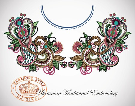 Neckline embroidery fashion  Ukrainian traditional pattern  Vector