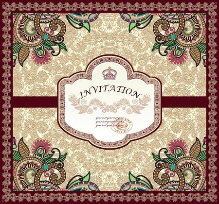 royal rich style: ornate floral carpet background