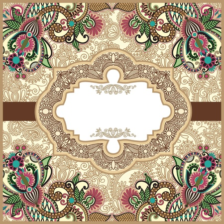 Plantilla vintage con fondo floral Ilustración de vector