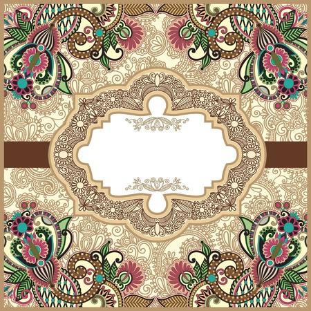 royal wedding: Vintage template with floral background  Illustration