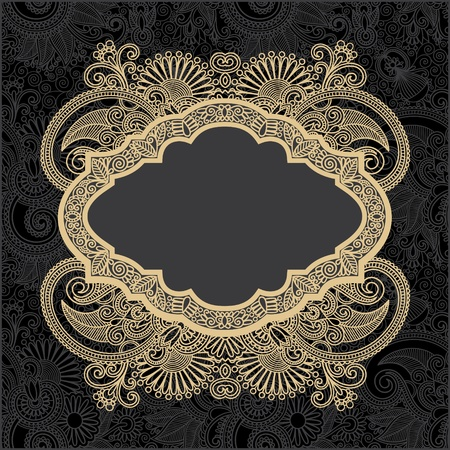 art product: dark ornate floral background