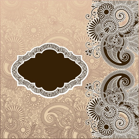 ornamental template with floral background Stock Vector - 12392484