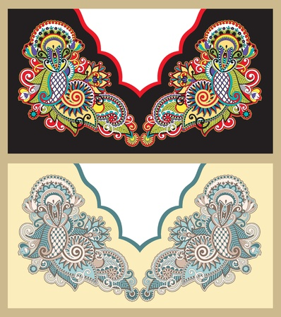 Neckline embroidery fashion. Ukrainian traditional pattern  Vector