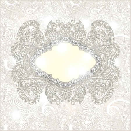 Ornate floral background.  Vector