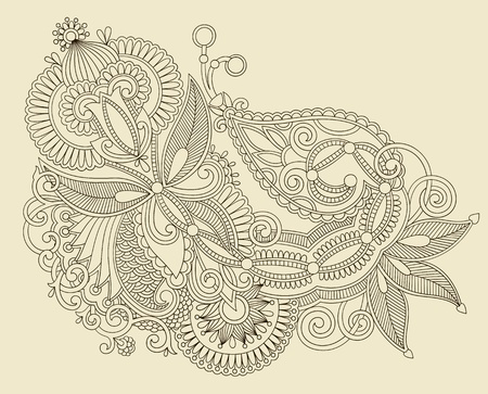 Hand draw line art ornate flower design  Ukrainian traditional style  Stock Vector - 12976601