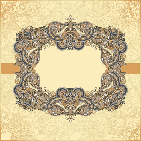 ornamental template with floral background  Stock Vector - 12976618