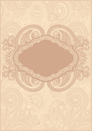 Vintage Label in Floral Background Stock Vector - 12976607