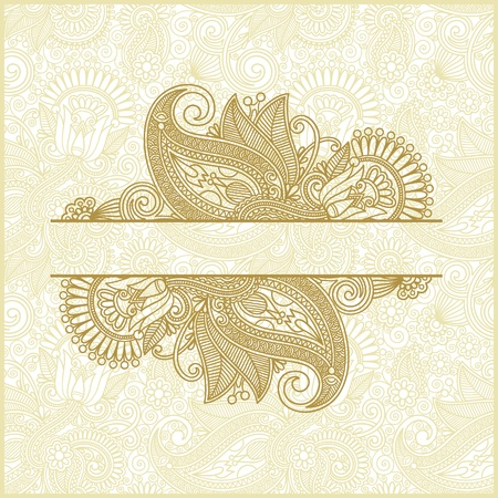 paisley pattern: abstract flower background
