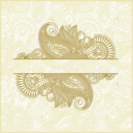 paisley pattern: fleur de fond abstrait Illustration