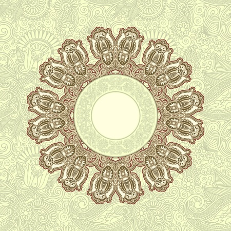 ornamental template with floral background  Illustration