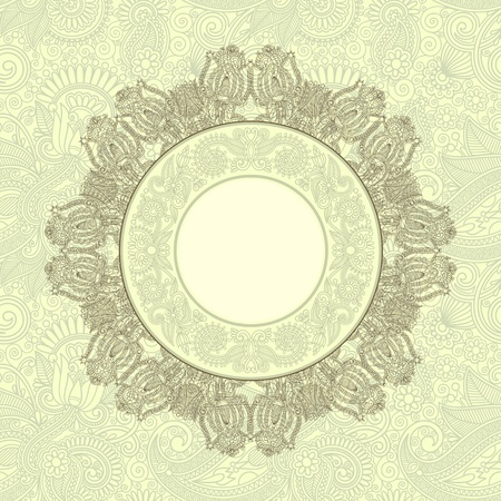 ornamental template with floral background Stock Vector - 12976841