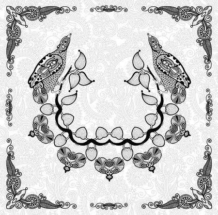 ornamental floral and bird frame design Stock Vector - 12976745