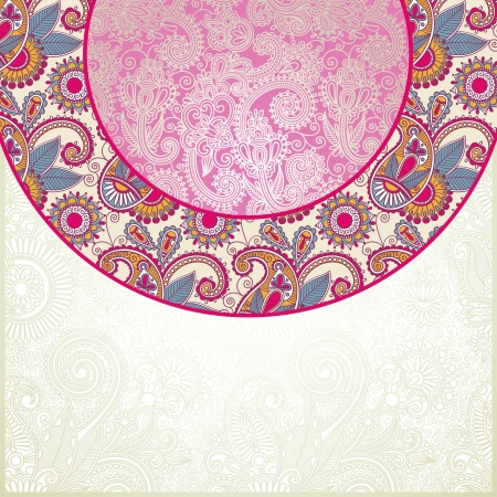 Pink floral ornamental pattern Stock Vector - 14689010