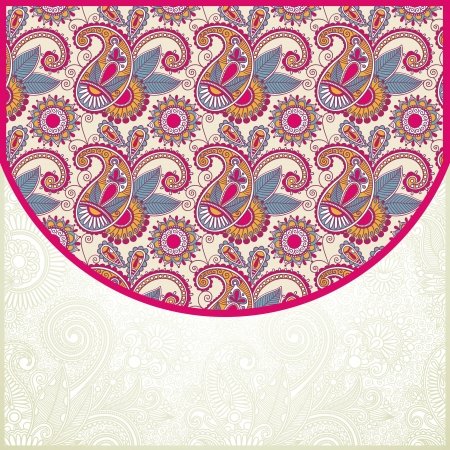 Pink ornamental pattern Stock Vector - 14689011