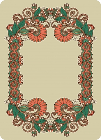 classical style: Vintage frame