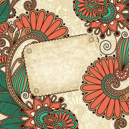 art deco background: grunge vintage template