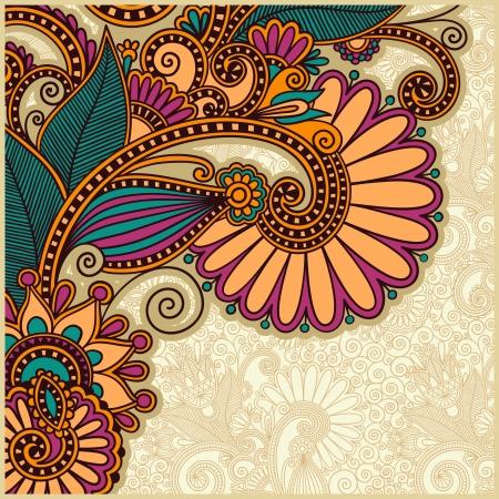 advertising text: flower background design  Illustration