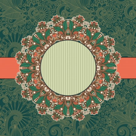 circle vintage ornamental template with place for your text Vector
