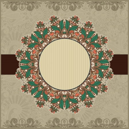 circle vintage ornamental template with place for your text Stock Vector - 14957943