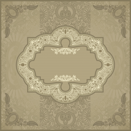 place for text: vintage ornamental template with place for your text Illustration