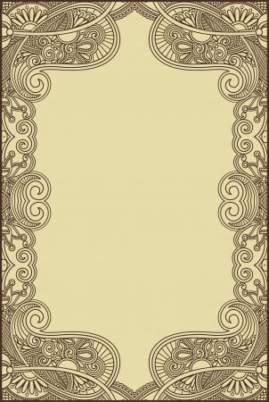 old wallpaper: Vintage frame
