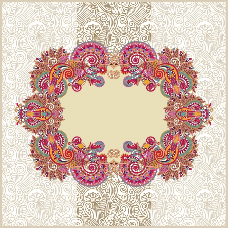ornamental template with floral background Stock Vector - 15482057
