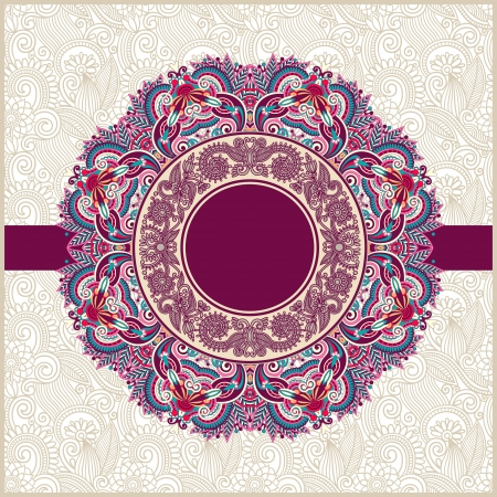 circle floral ornamental vintage template Stock Vector - 15482074
