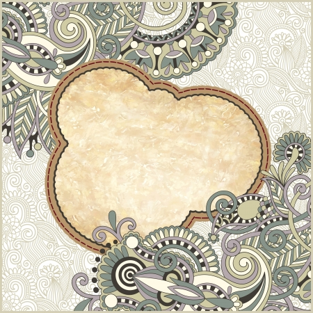 art product: grunge vintage template with ornamental floral pattern Illustration