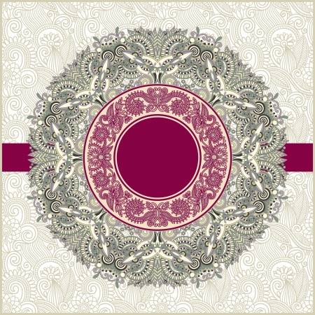 borders abstract: circle floral ornamental vintage template