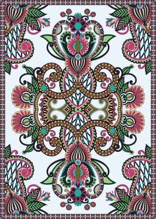 Ukrainian Oriental Floral Ornamental Seamless Carpet Design  Иллюстрация