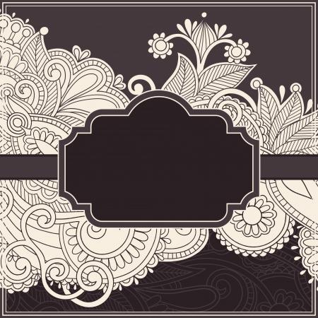 editable invitation: ornate vintage template with ornamental floral background, floral invitation card Illustration