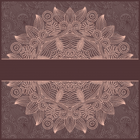 ornate vintage template with ornamental floral background Vector